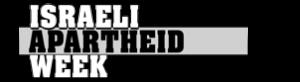 Israeli Apartheid Week South Africa (IAW SA)